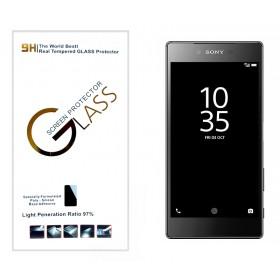 Защитное стекло Elite Time 0.3mm, 2.5D для Sony Xperia Z5 Premium Dual E6883